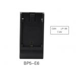 Battery plate for portkeys monitor